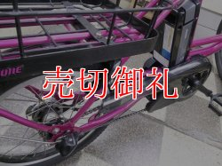 画像3: 〔中古自転車〕ブリヂストン アシスタ ジョシスワゴン 電動アシスト自転車 内装3段変速 前20×後18インチ スイッチ式LEDライト リチウムイオン 前後カゴ付 BAA自転車安全基準適合 ピンク