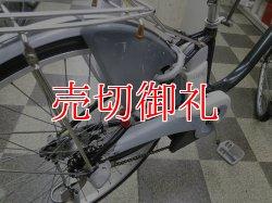 画像3: 〔中古自転車〕ヤマハ PAS パス 電動アシスト自転車 リチウムイオン 26ンチ 内装3段変速 アルミフレーム BAA自転車安全基準適合 ブラック