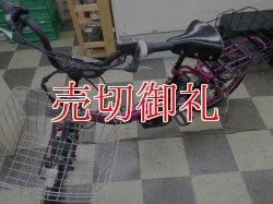 画像5: 〔中古自転車〕ブリヂストン アシスタ ジョシスワゴン 電動アシスト自転車 内装3段変速 前20×後18インチ スイッチ式LEDライト リチウムイオン 前後カゴ付 BAA自転車安全基準適合 ピンク