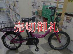 画像1: 〔中古自転車〕ブリヂストン アシスタ ジョシスワゴン 電動アシスト自転車 内装3段変速 前20×後18インチ スイッチ式LEDライト リチウムイオン 前後カゴ付 BAA自転車安全基準適合 ピンク