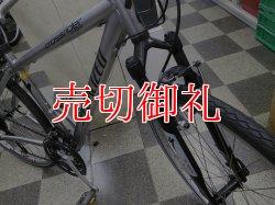 画像2: 〔中古自転車〕SPECIALIZED スペシャライズド crossrider クロスライダー クロスバイク 700×38C 3×8段変速 アルミフレーム フロントサスペンション シルバー