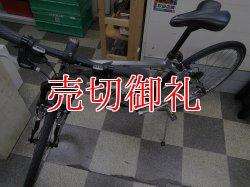 画像5: 〔中古自転車〕SPECIALIZED スペシャライズド crossrider クロスライダー クロスバイク 700×38C 3×8段変速 アルミフレーム フロントサスペンション シルバー