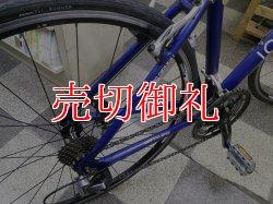 画像3: 〔中古自転車〕LOUIS GARNEAU ルイガノ RSR4 クロスバイク フラットバーロードバイク 700×23c 3×8段変速 アルミフレーム Vブレーキ ブルー