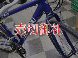 画像2: 〔中古自転車〕LOUIS GARNEAU ルイガノ RSR4 クロスバイク フラットバーロードバイク 700×23c 3×8段変速 アルミフレーム Vブレーキ ブルー