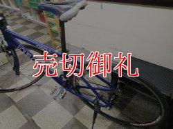 画像4: 〔中古自転車〕LOUIS GARNEAU ルイガノ RSR4 クロスバイク フラットバーロードバイク 700×23c 3×8段変速 アルミフレーム Vブレーキ ブルー