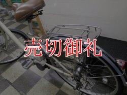 画像4: 〔中古自転車〕ブリヂストン アシスタ 電動アシスト自転車 内装3段変速 26インチ スイッチ式ライト アルミフレーム リチウムイオン BAA自転車安全基準適合 アイボリー