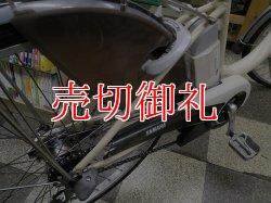 画像3: 〔中古自転車〕ブリヂストン アシスタ 電動アシスト自転車 内装3段変速 26インチ スイッチ式ライト アルミフレーム リチウムイオン BAA自転車安全基準適合 アイボリー