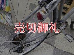 画像3: 〔中古自転車〕LOUIS GARNEAU ルイガノ TR3 クロスバイク 700×35c 7段変速 アルミフレーム グレー