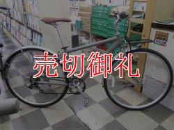 画像1: 〔中古自転車〕LOUIS GARNEAU ルイガノ TR3 クロスバイク 700×35c 7段変速 アルミフレーム グレー