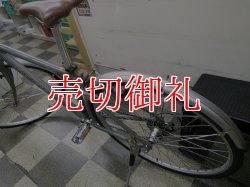 画像4: 〔中古自転車〕LOUIS GARNEAU ルイガノ TR3 クロスバイク 700×35c 7段変速 アルミフレーム グレー