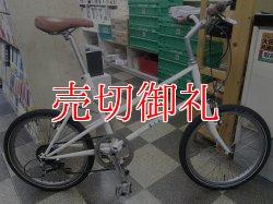 画像1: 〔中古自転車〕Bianchi Merlo ビアンキ メルロー ミニベロ 20インチ 7段変速 Vブレーキ  ホワイト