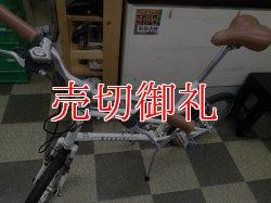 画像5: 〔中古自転車〕Bianchi Merlo ビアンキ メルロー ミニベロ 20インチ 7段変速 Vブレーキ  ホワイト