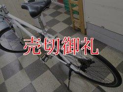 画像4: 〔中古自転車〕GIANT ESCAPE R3 ジャイアント エスケープR3 クロスバイク 700×28C 3×8段変速 アルミフレーム ホワイト