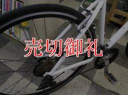 画像3: 〔中古自転車〕GIANT ESCAPE R3 ジャイアント エスケープR3 クロスバイク 700×28C 3×8段変速 アルミフレーム ホワイト