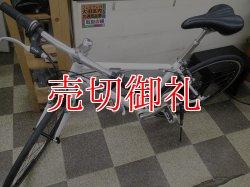 画像5: 〔中古自転車〕GIANT ESCAPE R3 ジャイアント エスケープR3 クロスバイク 700×28C 3×8段変速 アルミフレーム ホワイト