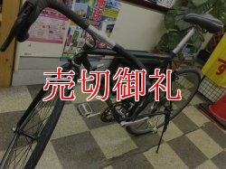 画像5: 〔中古自転車〕miyata ミヤタ ロードバイク Freedom S フリーダム 700×28C 2×7段変速 クロモリ ブラック