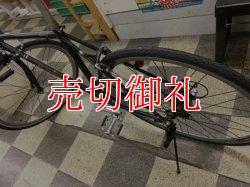 画像4: 〔中古自転車〕miyata ミヤタ ロードバイク Freedom S フリーダム 700×28C 2×7段変速 クロモリ ブラック