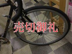 画像2: 〔中古自転車〕miyata ミヤタ ロードバイク Freedom S フリーダム 700×28C 2×7段変速 クロモリ ブラック