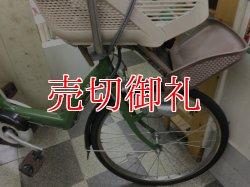 画像2: 〔中古自転車〕ブリヂストン アンジェリーノ アシスタ 電動アシスト自転車 子供乗せ 内装3段変速 22×26インチ アルミフレーム リチウムイオン BAA自転車安全基準適合 グリーン