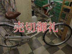 画像1: 〔中古自転車〕マルイシ シティサイクル ママチャリ 26インチ シングル BAA自転車安全基準適合 ホワイト