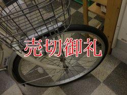 画像2: 〔中古自転車〕マルイシ シティサイクル ママチャリ 26インチ シングル BAA自転車安全基準適合 ホワイト