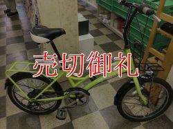 画像1: 〔中古自転車〕RENAULT ルノー ミニベロ 小径車 20インチ 外装6段変速 LEDオートライト ライトグリーン