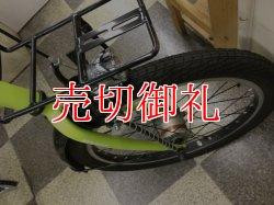 画像2: 〔中古自転車〕RENAULT ルノー ミニベロ 小径車 20インチ 外装6段変速 LEDオートライト ライトグリーン