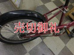 画像3: 〔中古自転車〕ブリヂストン VEGAS(ベガス) ミニベロ 小径車 20インチ シングル リモートレバーライト ローラーブレーキ BAA自転車安全基準適合 ダークレッド×アイボリー