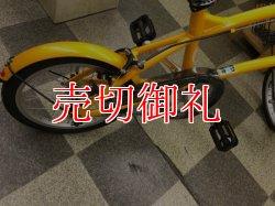 画像3: 〔中古自転車〕ミヤタ自転車 aLight(アライト) ミニベロ 小径車 16インチ シングル 軽量アルミフレーム BAA自転車安全基準適合 状態良好 イエロー