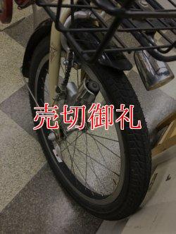 画像2: 〔中古自転車〕ブリヂストン VEGAS(ベガス) ミニベロ 小径車 20インチ シングル リモートレバーライト ローラーブレーキ BAA自転車安全基準適合 ダークレッド×アイボリー