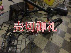 画像5: 〔中古自転車〕ブリヂストン VEGAS(ベガス) ミニベロ 小径車 20インチ シングル リモートレバーライト ローラーブレーキ BAA自転車安全基準適合 ダークレッド×アイボリー