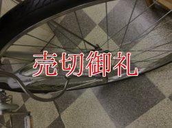 画像2: 〔中古自転車〕ミヤタ自転車 シティサイクル ママチャリ 27ンチ シングル オートライト 前後輪同時ロック ローラーブレーキ BAA自転車安全基準適合 シルバー