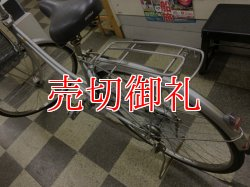 画像4: 〔中古自転車〕ミヤタ自転車 シティサイクル ママチャリ 27ンチ シングル オートライト 前後輪同時ロック ローラーブレーキ BAA自転車安全基準適合 シルバー