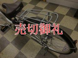 画像4: 〔中古自転車〕ヤマハ PAS パス ナチュラ 電動アシスト自転車 リチウムイオン 26ンチ 内装3段変速 アルミフレーム ハンドルロック BAA自転車安全基準適合 状態良好 シルバー