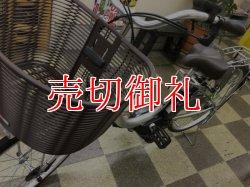 画像5: 〔中古自転車〕ヤマハ PAS パス ナチュラ 電動アシスト自転車 リチウムイオン 26ンチ 内装3段変速 アルミフレーム ハンドルロック BAA自転車安全基準適合 状態良好 シルバー