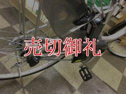 画像3: 〔中古自転車〕ヤマハ PAS パス ナチュラ 電動アシスト自転車 リチウムイオン 26ンチ 内装3段変速 アルミフレーム ハンドルロック BAA自転車安全基準適合 状態良好 シルバー
