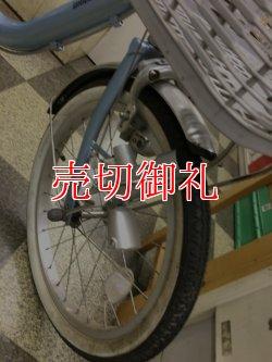 画像2: 〔中古自転車〕BRIDGESTONE WAGON ブリヂストンワゴン 18×16インチ 三輪車 アルミフレーム リモートレバーLEDライト ライトブルー