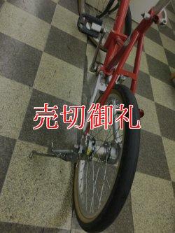 画像4: 〔中古自転車〕マルイシ Hot News compact ホットニューコンパクト シャフトドライブ 折りたたみ自転車 20インチ 内装3段変速 アルミフレーム レッド