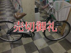 画像1: 〔中古自転車〕ナショナル 電動アシスト自転車 26ンチ 内装3段 アルミフレーム ニッケル水素バッテリー実走行5km程度 グリーン