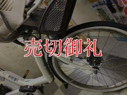 画像2: 〔中古自転車〕ブリヂストン アンジェリーノ  電動アシスト自転車 子供乗せ 3人乗り 内装3段変速 22インチ 純正リヤチャイルドシート アルミフレーム リチウムイオン7.6Ah BAA自転車安全基準適合 ホワイト