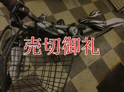 画像5: 〔中古自転車〕ミヤタ ジュニアサイクル ジュニアマウンテンバイク 22インチ 外装7段変速 リモートレバーライト BAA自転車安全基準適合 状態良好 グリーン