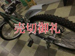 画像4: 〔中古自転車〕ミヤタ ジュニアサイクル ジュニアマウンテンバイク 22インチ 外装7段変速 リモートレバーライト BAA自転車安全基準適合 状態良好 グリーン