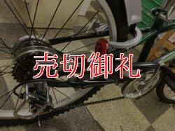 画像3: 〔中古自転車〕ミヤタ ジュニアサイクル ジュニアマウンテンバイク 22インチ 外装7段変速 リモートレバーライト BAA自転車安全基準適合 状態良好 グリーン