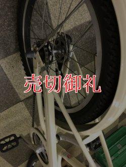 画像3: 〔中古自転車〕ブリヂストン VEGAS(ベガス) ミニベロ 小径車 20インチ シングル リモートレバーLEDライト ステンレスカゴ ローラーブレーキ BAA自転車安全基準適合 状態良好 ベージュ