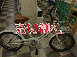 画像1: 〔中古自転車〕ブリヂストン VEGAS(ベガス) ミニベロ 小径車 20インチ シングル リモートレバーLEDライト ステンレスカゴ ローラーブレーキ BAA自転車安全基準適合 状態良好 ベージュ
