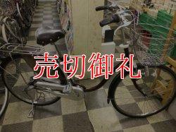 画像1: 〔中古自転車〕ブリヂストン シティサイクル ママチャリ 26インチ 内装3段変速 リモートレバーライト リモートレバーハンドルロック ステンレスカゴ BAA自転車安全基準適合 ブラウン