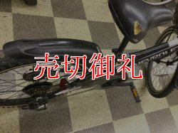 画像3: 〔中古自転車〕シボレー ジュニアサイクル ジュニアマウンテンバイク 22インチ 外装6段変速 リモートレバーライト ブラック