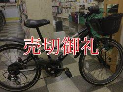 画像1: 〔中古自転車〕シボレー ジュニアサイクル ジュニアマウンテンバイク 22インチ 外装6段変速 リモートレバーライト ブラック