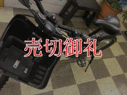 画像5: 〔中古自転車〕シボレー ジュニアサイクル ジュニアマウンテンバイク 22インチ 外装6段変速 リモートレバーライト ブラック