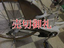 画像3: 〔中古自転車〕ブリヂストン アシスタ 電動アシスト自転車 内装3段変速 26インチ スイッチ式ライト アルミフレーム 大型ステンレスカゴ リモートレバーハンドルロック リチウムイオン BAA自転車安全基準適合 ホワイト 状態良好